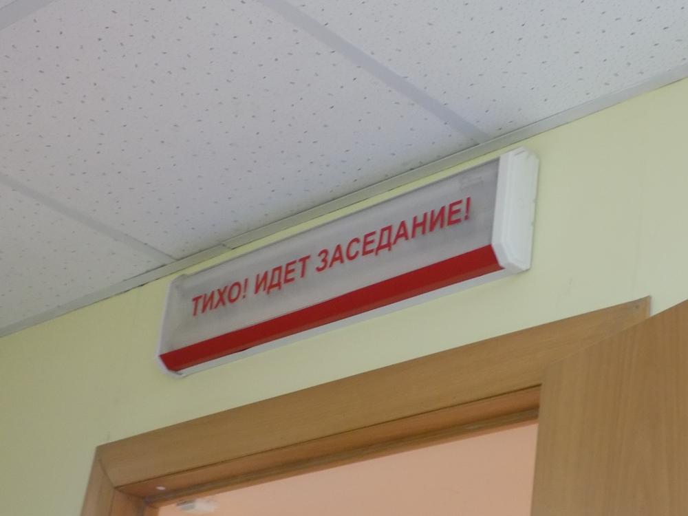 Как сообщила агентству «Урал-пресс-информ» консультант суда Ольга Кадочникова, сегодня состоялось