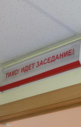 В Челябинской области перед судом предстанут обвиняемые в краже более 21 миллиона рублей из почто