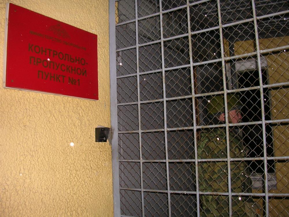Как сообщает пресс-служба организации, «РТС» в ходе открытого аукциона в 2012 году приобрел в соб