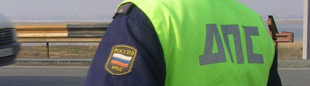 Пьяный инспектор ДПС ГИБДД УВД Челябинска сбил пешеходов