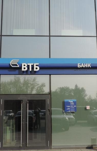 ВТБ выдал первый ипотечный кредит в рамках новой программы госсубсидирования. Сделка прошла в Бар