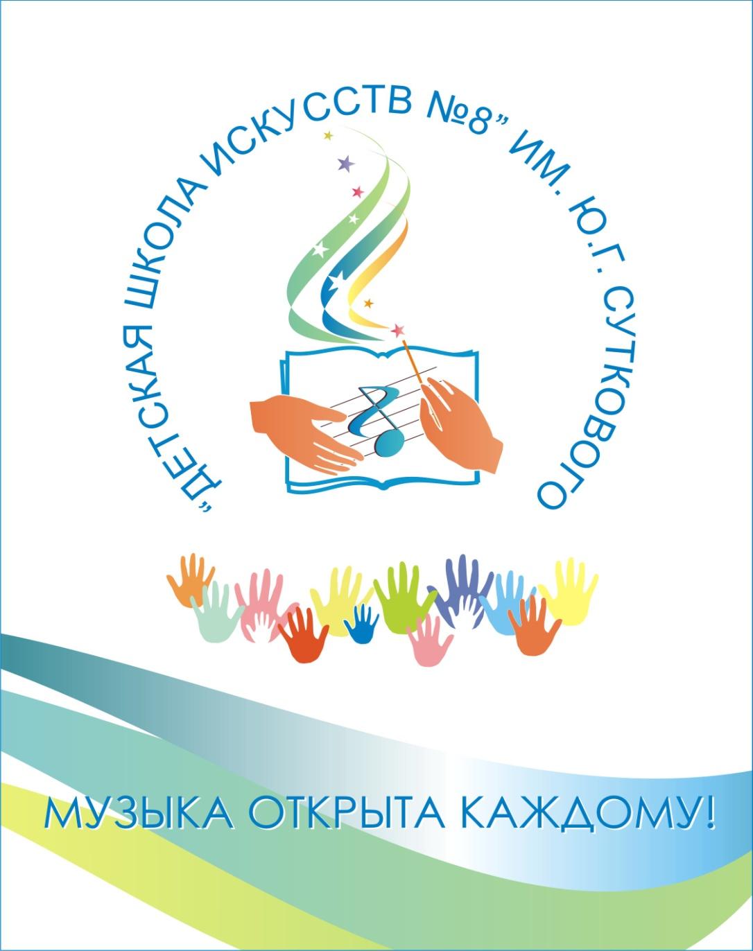 Как сообщила пресс-секретарь министра культуры Виктория Олиферчук, в большом праздничном концерте