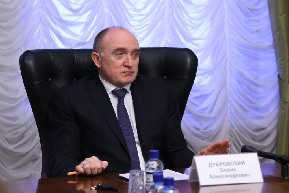 Соответствующее решение принято губернатором Челябинской области Борисом Дубровским