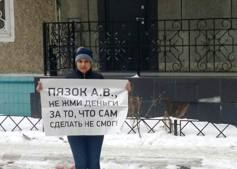 Обманутые дольщики микрорайона Чурилово Lake City (Челябинск) вновь намерены выйти на митинг для