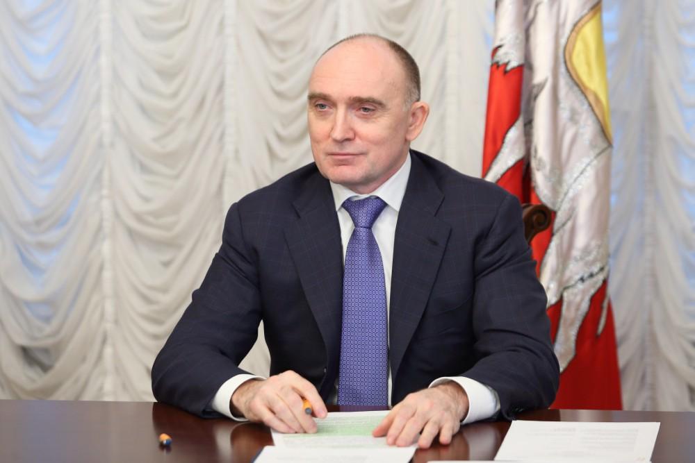Соответствующее распоряжение подписал губернатор Борис Дубровский. Семья ожидала рождения