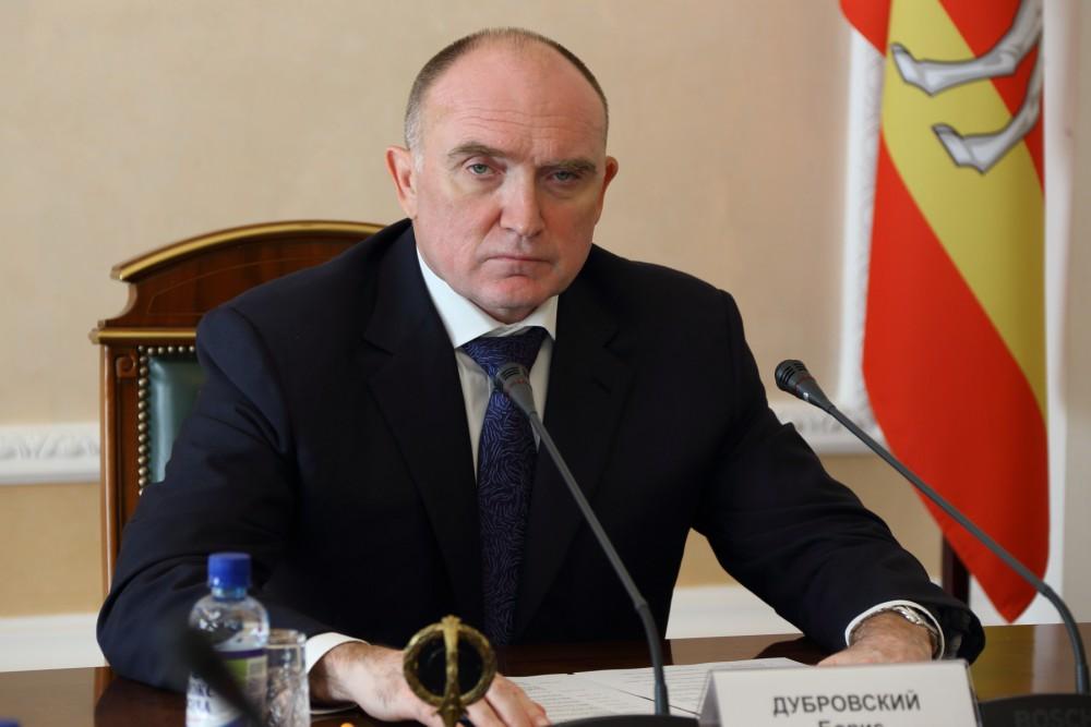 Губернатор Челябинской области Борис Дубровский распорядилсяусилить меры безопасности в образова