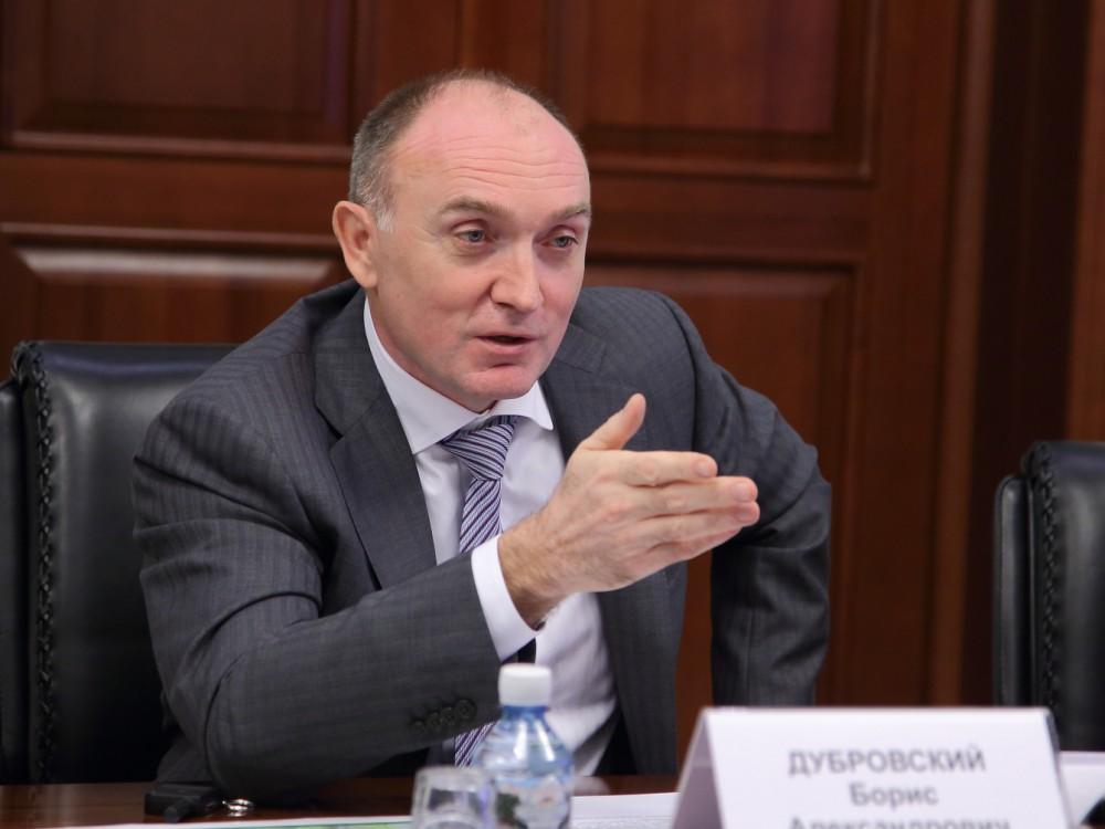 Сегодня, 1 октября, губернатор Борис Дубровский обсудил со своим первым замом Евгением Рединым и