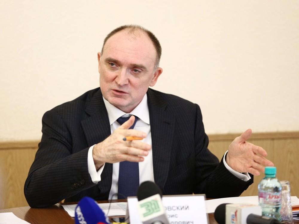 Как рассказал губернатор Челябинской области Борис Дубровский, на прошедшей на прошлой неделе выс