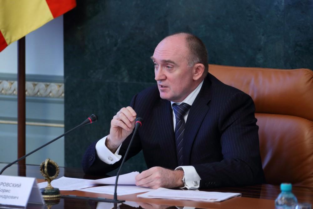 Губернатор Челябинской области Борис Дубровский поручил главам муниципальных образований активизи