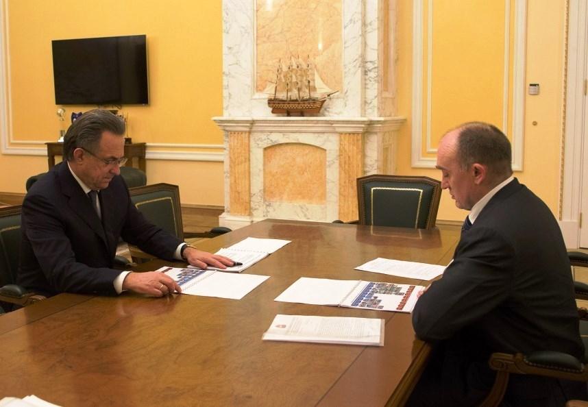 Заместитель председателя правительства РФ Виталий Мутко, возглавивший оргкомитет по подготовке ин