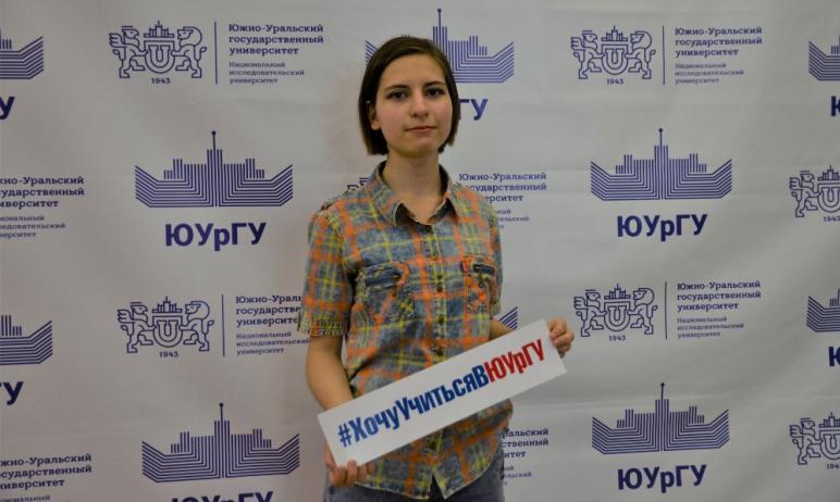 В Южно-Уральском государственном университете в разгаре приемная кампания. Сегодня в вуз подал до