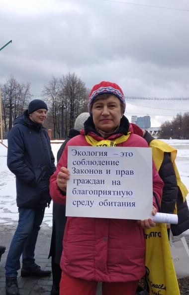 Челябинск присоединился к Всероссийскому единому дню экологического протеста.  Вчера, 15