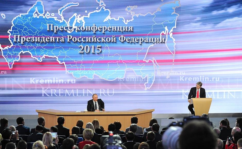 По словам Путина, после падения цен на нефть, безусловно, «поползли» вниз все показатели, не удал