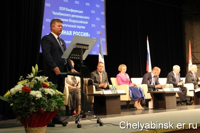 Соответствующее решение принято сегодня, 28 июля, на XXVI конференции партии. На пост спик