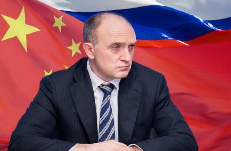 Южноуральцы примут участие в III Российско-Китайском деловом форуме малого и среднего бизнеса – 2