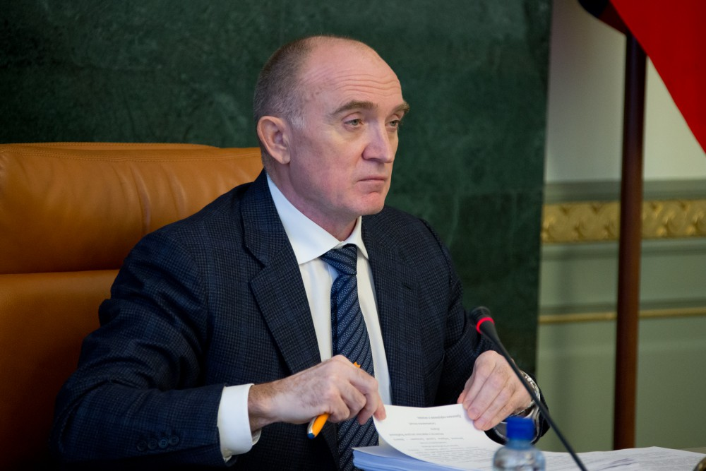 Проект бюджета был принят 20 октября на заседании регионального правительства под председательств