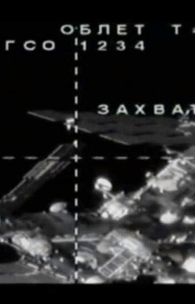 Корабль «Союз МС-14», на борту которого находится магнитогорский робот FEDOR («Федор», позывной S