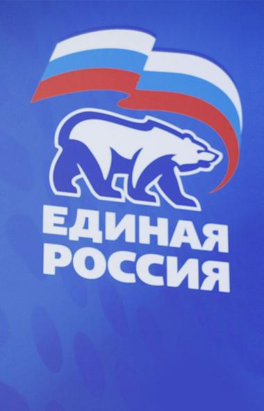 «Единая Россия» просит губернатора Челябинской области Алексея Текслера разобрат