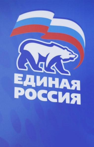 «Единая Россия» по-прежнему воспринимает как партийное новое правительство РФ, которое было сформ