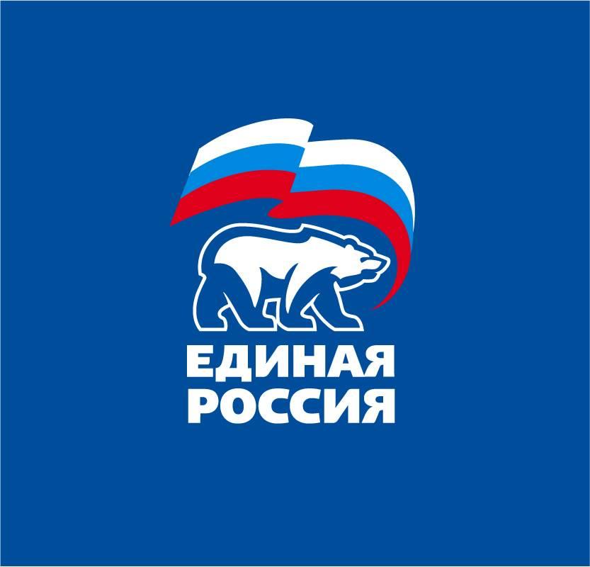 Соответствующее предложение высказал премьер-министр, лидер партии Дмитрий Медведев в четверг, со