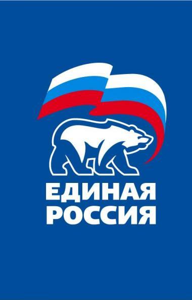 Кандидаты от «Единой России» завоевали все восемь мандатов на дополнительных выборах депутатов Ро