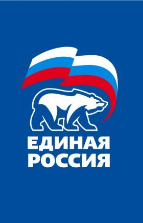 Местное отделение партии «Единая Россия» подключилось к решению ситуации с входной группой реабил