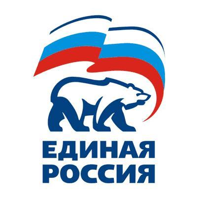 Секретарь челябинского регионального политсовета партии «Единая Россия», спикер областного парлам