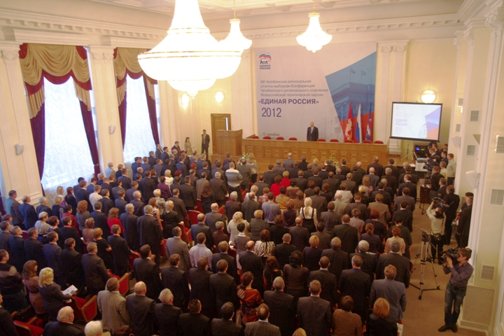По данным избирательной комиссии Челябинской области, кандидат от «Единой России» проиграл на выб