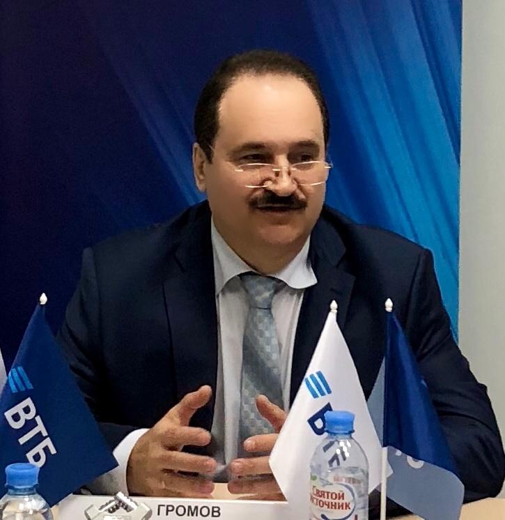 Эдуард Громов с 1 января 2019 года будет назначен управляющим ВТБ в Челябинской и Курганской обла