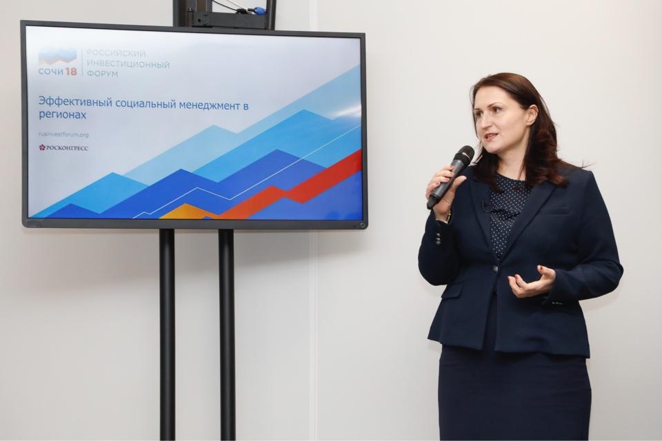 Вице-президент по кадровой политике и социальной ответственности Русской медной компании Анна Шаб