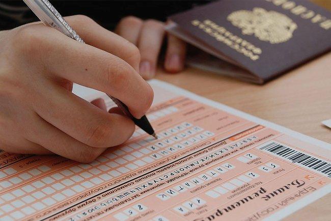 Как сообщили агентству «Урал-пресс-информ» в министерстве образования и науки области, телефон об