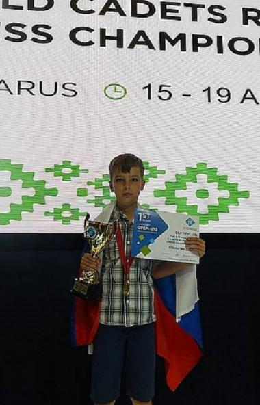 Мама новоиспеченного чемпиона мира по быстрым шахматам из Челябинска Егора Кошуляна поблагодарила