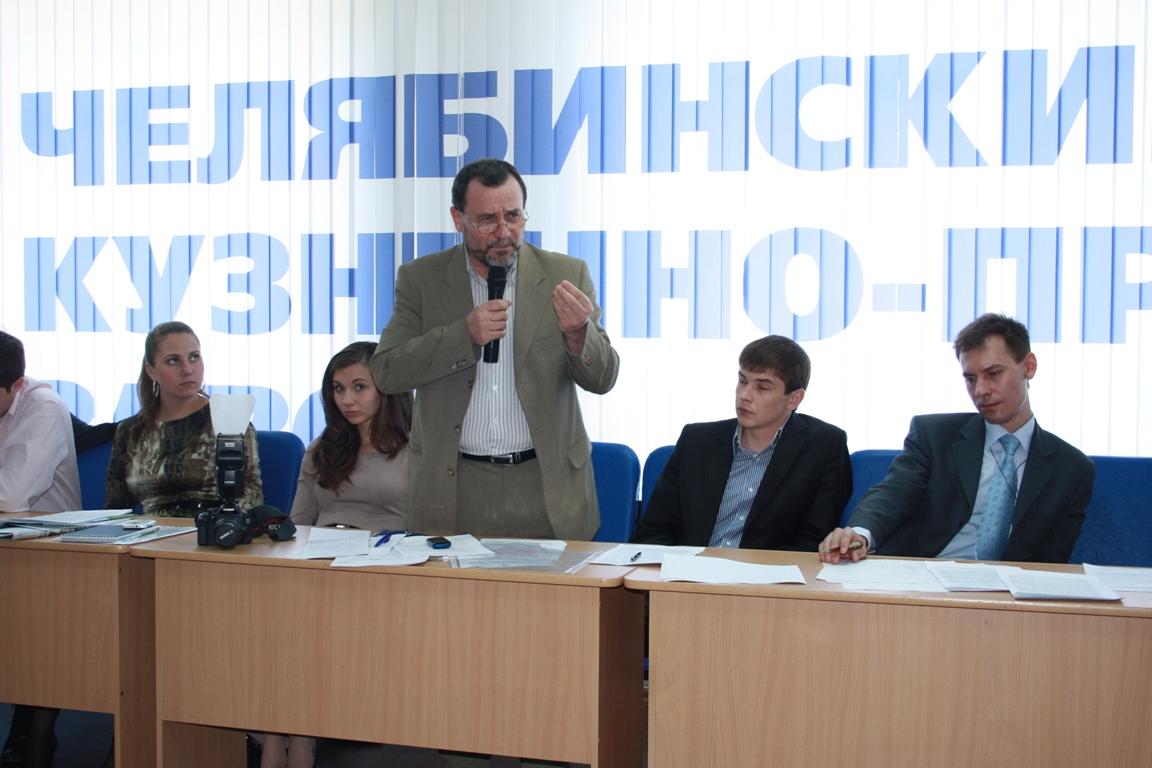 Как сообщила агентству «Урал-пресс-информ» пресс-секретарь ОАО «ЧКПЗ» Юлия Чебыкина, в дискуссии