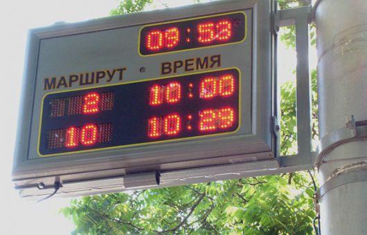 Как сообщили агентству «Урал-пресс-информ» в пресс-службе городского управления транспорта, новое