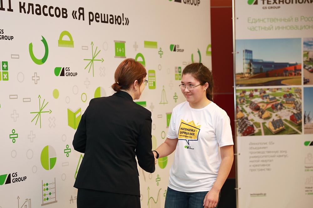 Девятиклассница из Челябинска стала победительницей V международного конкурса по математике сред