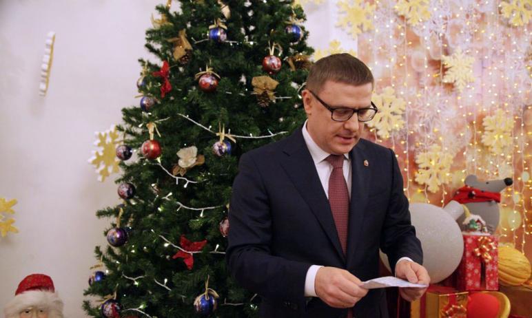 Губернатор Челябинской области Алексей Текслер сегодня, 24-го декабря, подписал документ об объяв