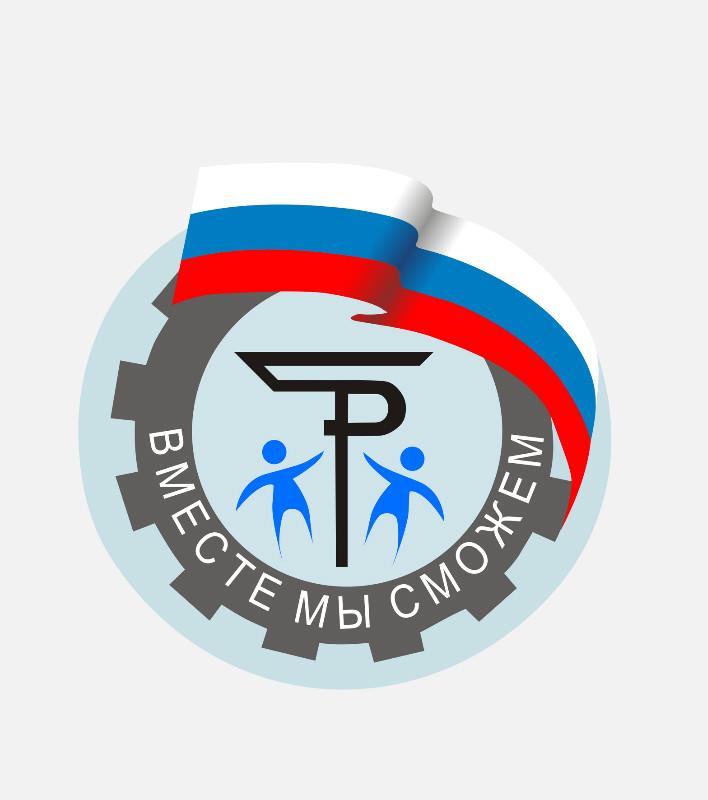Как рассказала агентству «Урал-пресс-информ» директор училища Лариса Пономарева, на базе