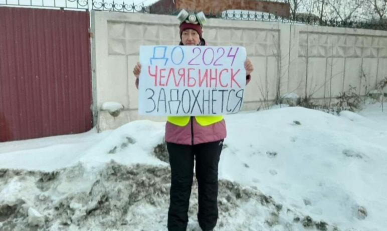 Сегодня, 17 февраля, полицейские Челябинска пришли домой к экоактивистке Инне Пономаревой, активн
