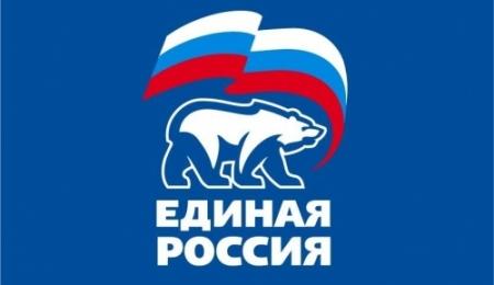 Таким образом, число участников предварительного внутрипартийного голосования партии «Единая Росс