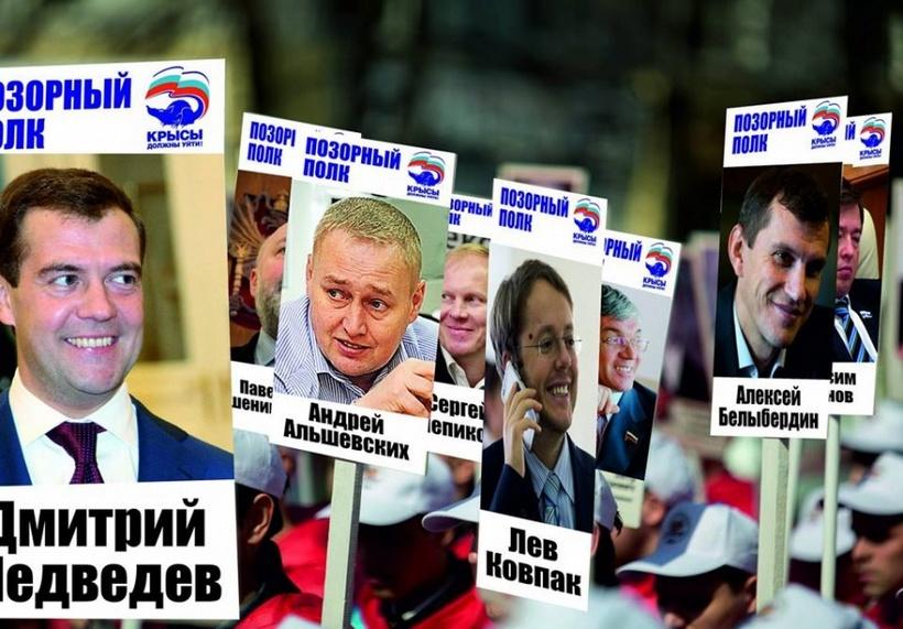 Совсем скоро по столице Урала городу Екатеринбург пройдет «Позорный полк» с портретами депутатов