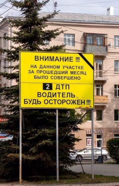Челябинские власти объявили о начале постепенного демонтажа потерявших актуальность информационны