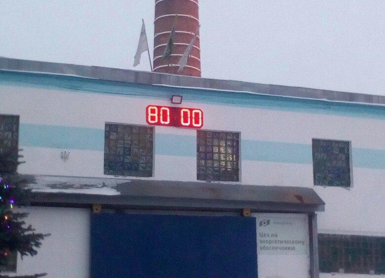 В любом случае таинственные цифры 80.00 не оставили подписчиков группы «Регион 74/Челябинск» равн