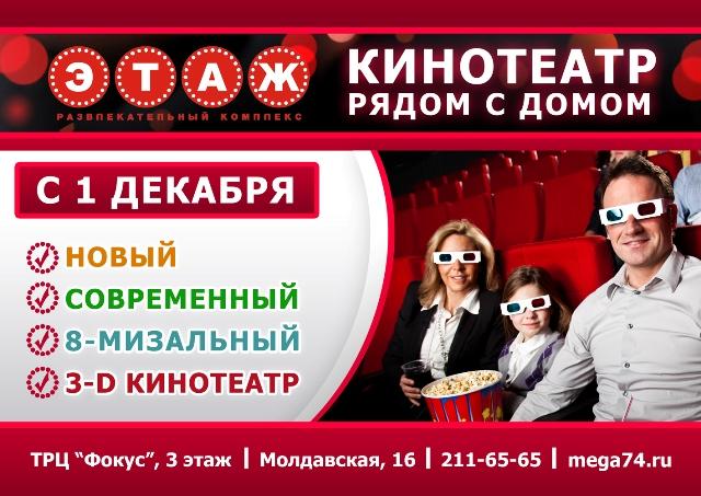 Как сообщает агентству «Урал-пресс-информ» пресс-служба КРК «Мегаполис», теперь гостям и жителям