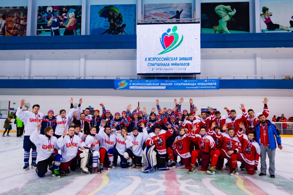 По итогам Спартакиады южноуральские спортсмены заняли второе место по хоккею с шайбой (спорт глух