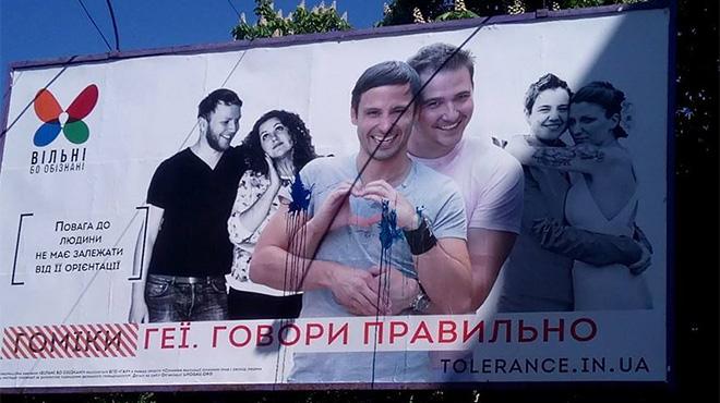 Как стало известно агентству «Урал-пресс-информ», на огромных рекламных щитах в цвете изображены
