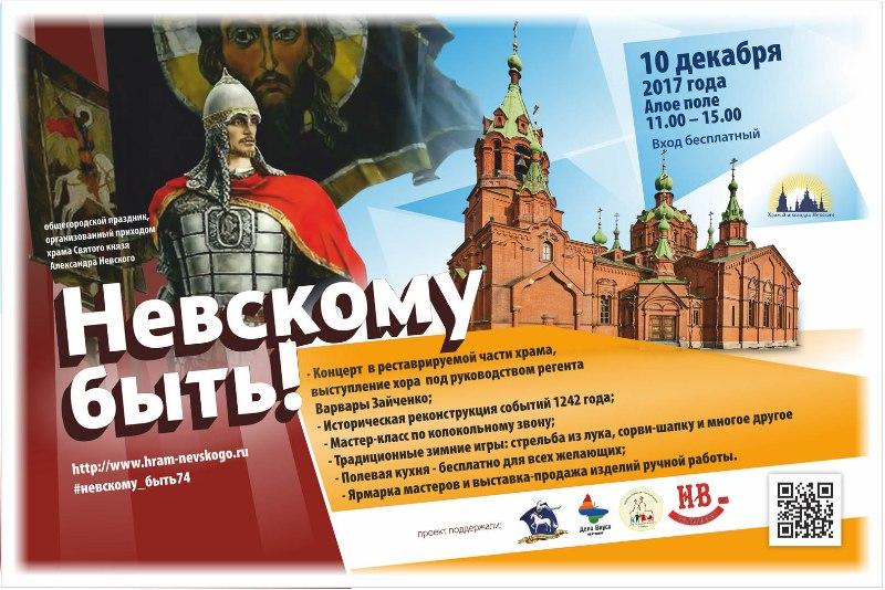 Как сообщили агентству «Урал-пресс-информ» в Челябинской епархии, впервые за четыре года после во