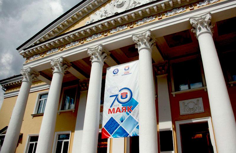 Производственное объединение «Маяк» (Челябинская область) – первое промышленное предприятие атомн