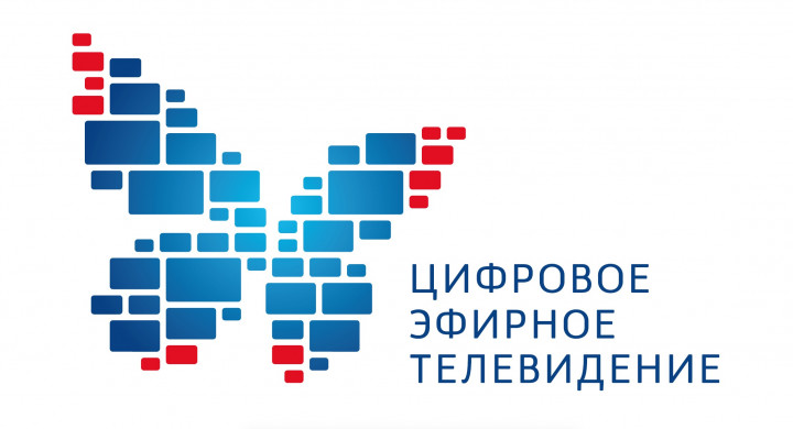 Правительство РФ и региональные власти предусмотрели исчерпывающий набор компенсирующих мероприят