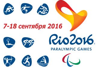 Издание напоминает, что ПКР был лишен членства в Международном паралимпийском комитете (МПК), а э