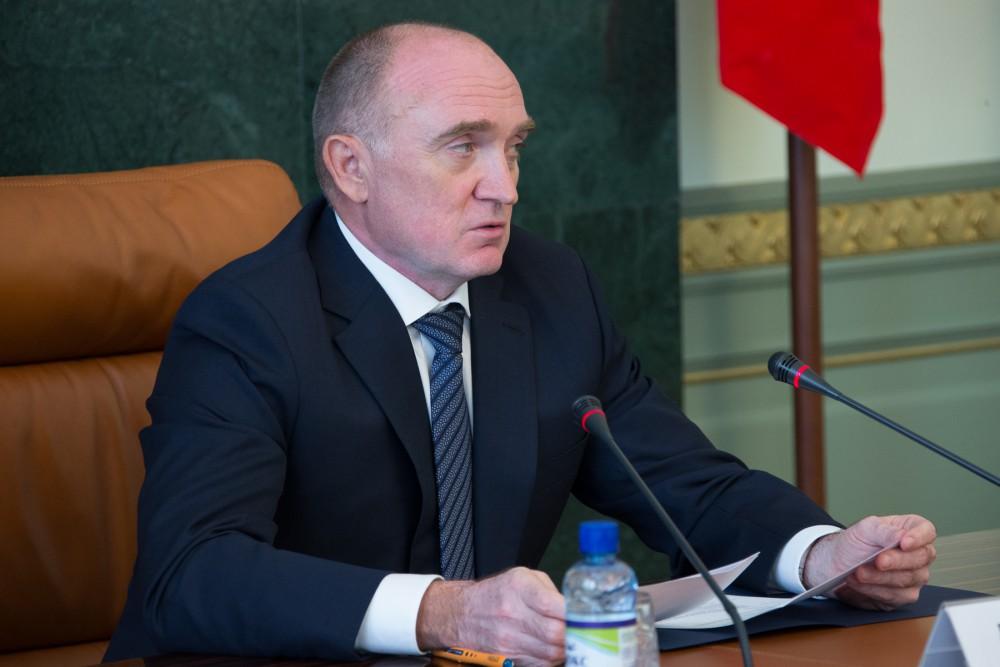 Как сообщил агентству «Урал-пресс-информ» в пресс-службе губернатора, данный вид социальной подде